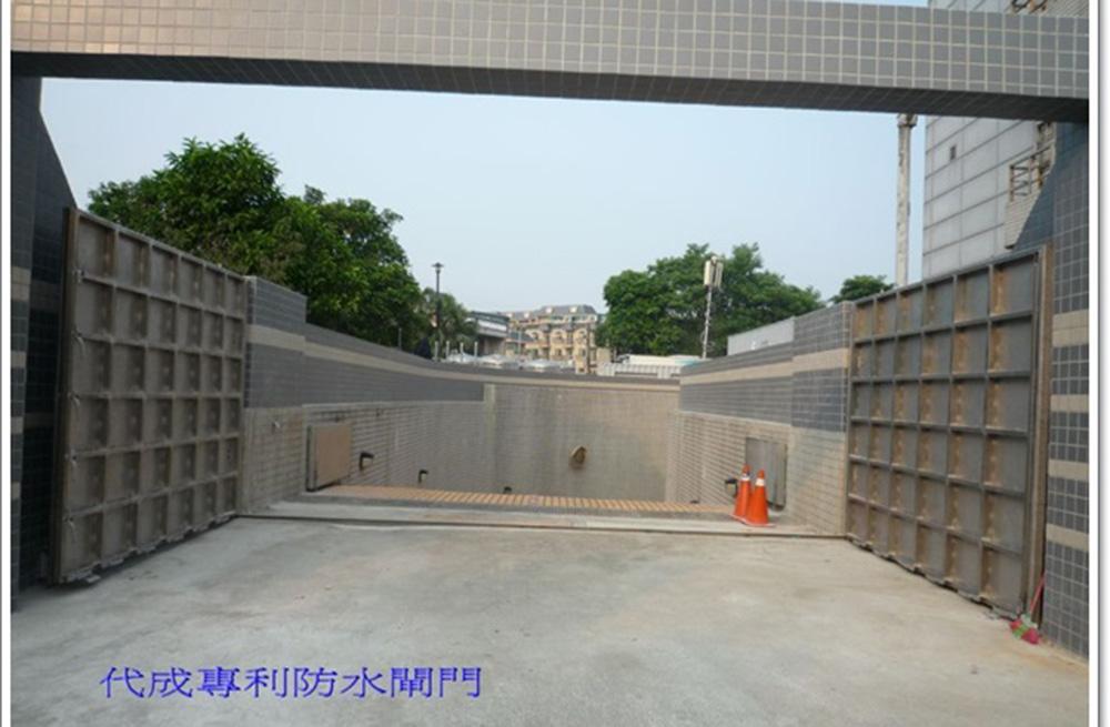 swing gate 01