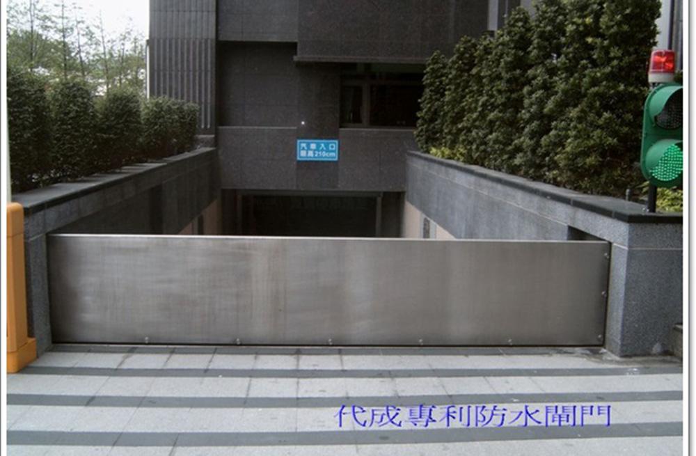 swing gate 02